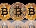 互融云虚拟币交易系统的优势