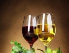 省利多葡萄酒庄园 省利多葡萄酒庄园诚邀加盟