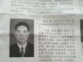 泗县律师婚姻家庭律师