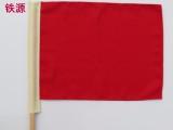 深州铁源专业销售铁路信号旗