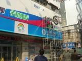 西安沣渭新区专业保洁公司电话 专业清洗团队公司