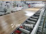 PVC石塑地板設備廠家-張家港市艾成機械有限公司