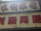 渝中区南纪门优质旅馆转让 【今·天个人推荐3】