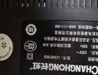 长虹40寸LED电视机