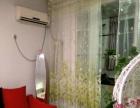 个人短租公寓温馨舒适干净整洁拎包入住