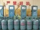 雁塔区液化气煤气配送中心