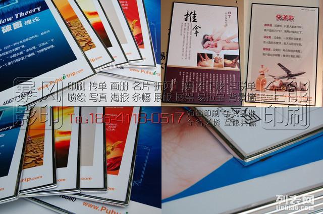 全能喷绘 展架展具展览展会印刷喷绘