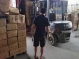 北京延庆附近搬家公司电话多少