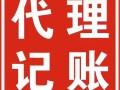 泰州高港注册公司企业注销