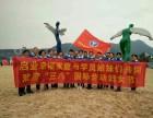 深圳市启业家政培训高级育婴师高级月嫂3月优惠中