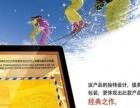 北京2022年冬奥会申奥成功纪念邮票