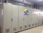 福建专业配料控制系统,厂家一直坚持客户至上欢迎来电访问!