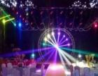 服务为主,活动策划艺人演出周年庆典舞台灯光音响租赁