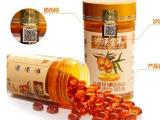 金科海沙棘仔油胶囊保健品 增强免疫力缓解疲劳 传统滋补品