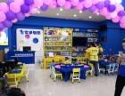 皇家迪智尼玩具加盟店-到店帮扶 轻松开店