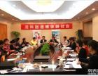 郑州**代理移动无线POS机火热装机中,个人商户均可办理
