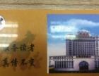 新华书店2000元书卡1500元转让