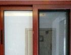 安装定做阳光房、彩铝门窗、防盗纱窗 特惠抢购中
