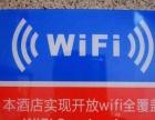 监控安装 维修 综合布线 布置局域网 WIFI覆盖