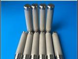 金属粉末烧结空气滤芯