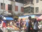 耒阳 五一路蔡子池市场 其他 商业街卖场