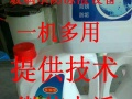 玻璃水防冻液生产创业好项目
