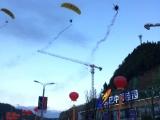 贵州滑翔机广告出租-贵阳滑翔机广告