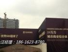 杭州港龙城沿街商铺年7个点总价20万