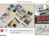 无锡室内设计培训班 无锡市区室内设计培训学校