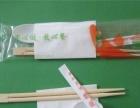 一次性筷子四合一餐具包