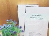 广州地区质量好的白卡纸包装礼盒 _纸盒厂家直销