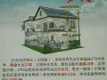 深圳市日兆光伏家庭发电站,免费用电还可有收入