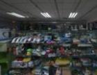 小商品供应商