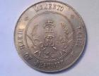 南京开国纪念币那家平台可以收购 孙小头银币交易平台