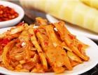供应万年佬风味小吃休闲零食 红油笋丝 油焖笋丝 雷笋酱菜