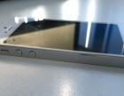 9成新iPhone5 低价出售 没怎么用