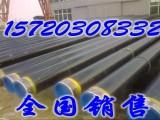 全国销售3pe普通级防腐钢管生产厂家