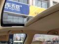 本田奥德赛 2013款 2.4 手自一体 豪华版商务豪华车 可做