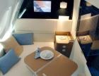 东南亚欧洲马尔代夫,澳洲200元起特惠促销国际机票