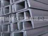 槽钢 唐钢槽钢 槽钢供应 江苏 地区