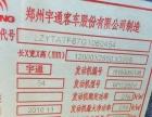 宇通客车 宇通ZK6129H 375ps 国四 54座 0.5万
