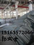 浙江绍兴诸暨大棚钢管厂大量批发大棚管瓜果草莓西瓜大棚镀锌钢管