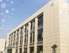 九为蓝谷产业园优质厂房(独栋3500平)