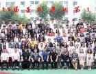 重庆星途艺考培训,助力高考,圆梦名校