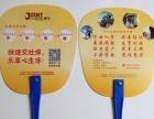 pvc广告扇印刷PVC广告扇制作学校PVC广告扇印