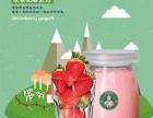 在台州加盟牧特巴氏奶食店,创业无忧月入万元不是梦