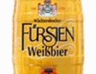 巴伐利亚狮冠啤酒招商加盟
