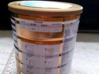 全新爱睿惠 幼儿配方奶粉3段 新西兰原装进口50一罐