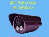 高清红外线监控摄像机 监控摄像头 安防监控设备 室外防水摄像头