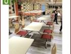 质量有保证的快餐桌椅批发厂家,高档餐厅桌椅供应